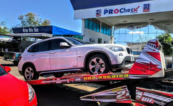 kedchaislidecar.com รถยก รถสไลด์ร้อยเอ็ด ติดต่อได้ 24 ชม (18)